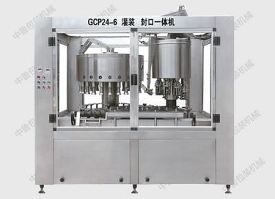 GCP24-6灌装、封口联体机
